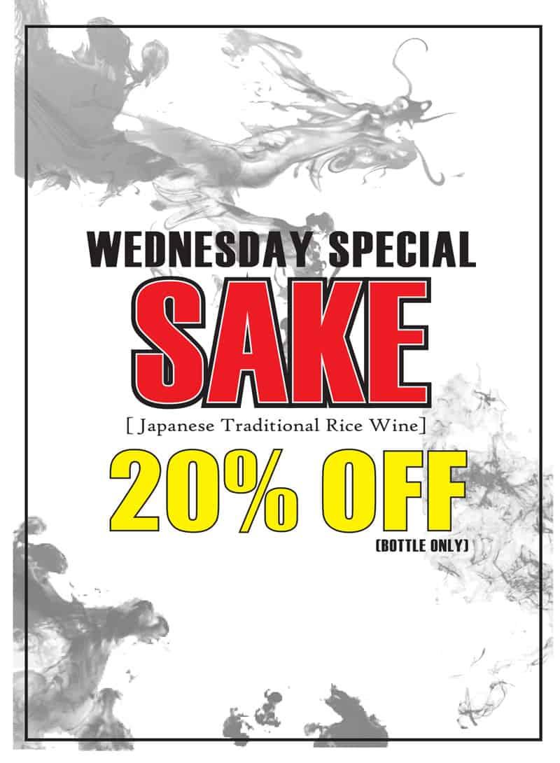 Sake Special