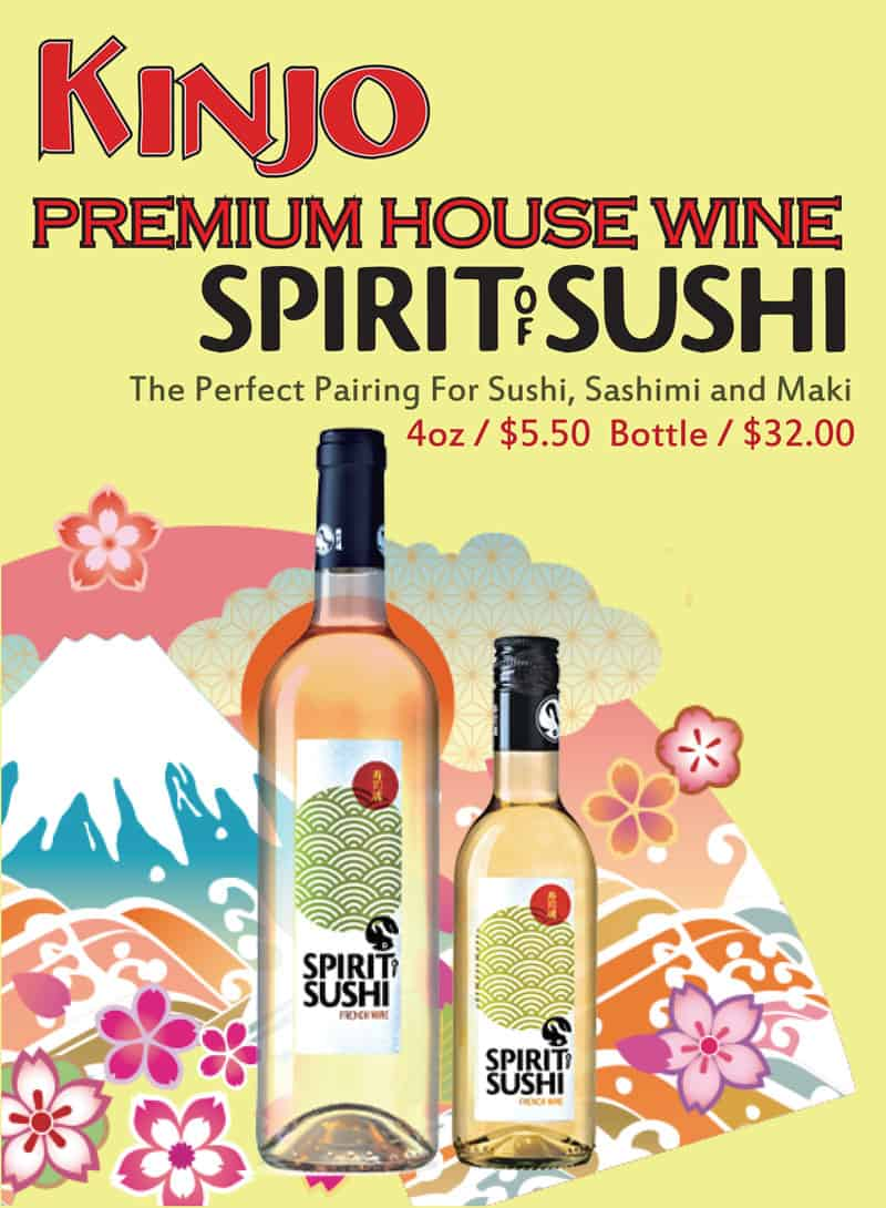 Premium House wine
